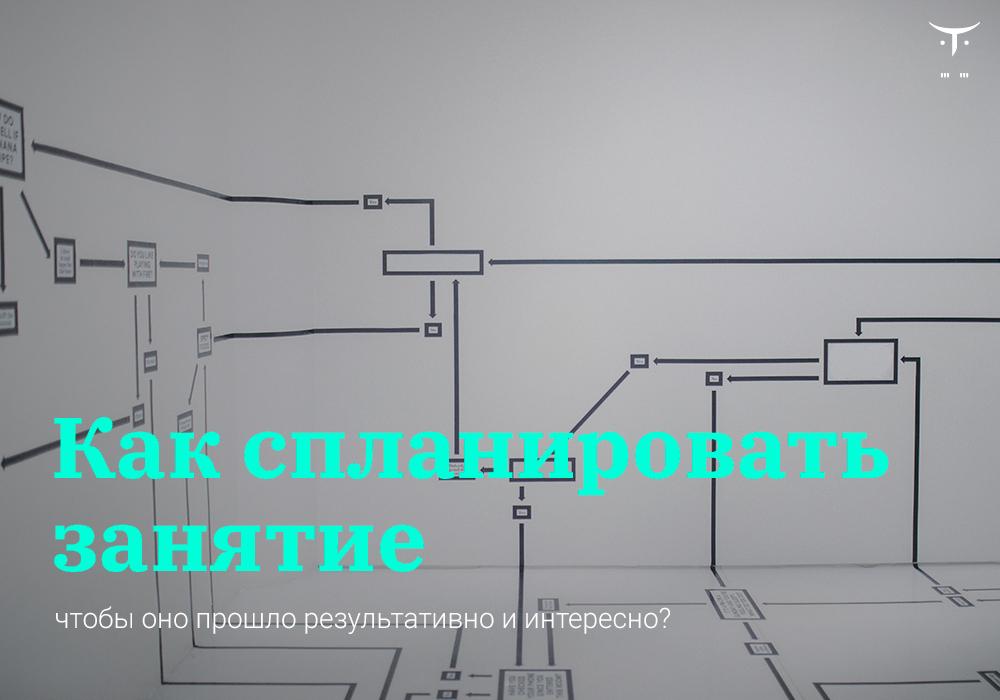 otus_Planning_18june_VK_1000x700-20219-bee344.jpg