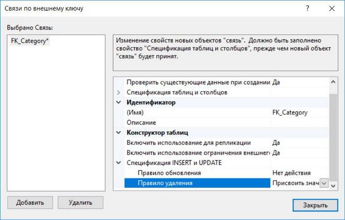 Create_Table_In_MS_SQL_Server_13_1-1801-c5fd1b.JPG