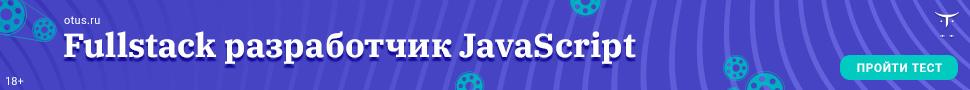 JS_970x90-20219-c6e520.jpg