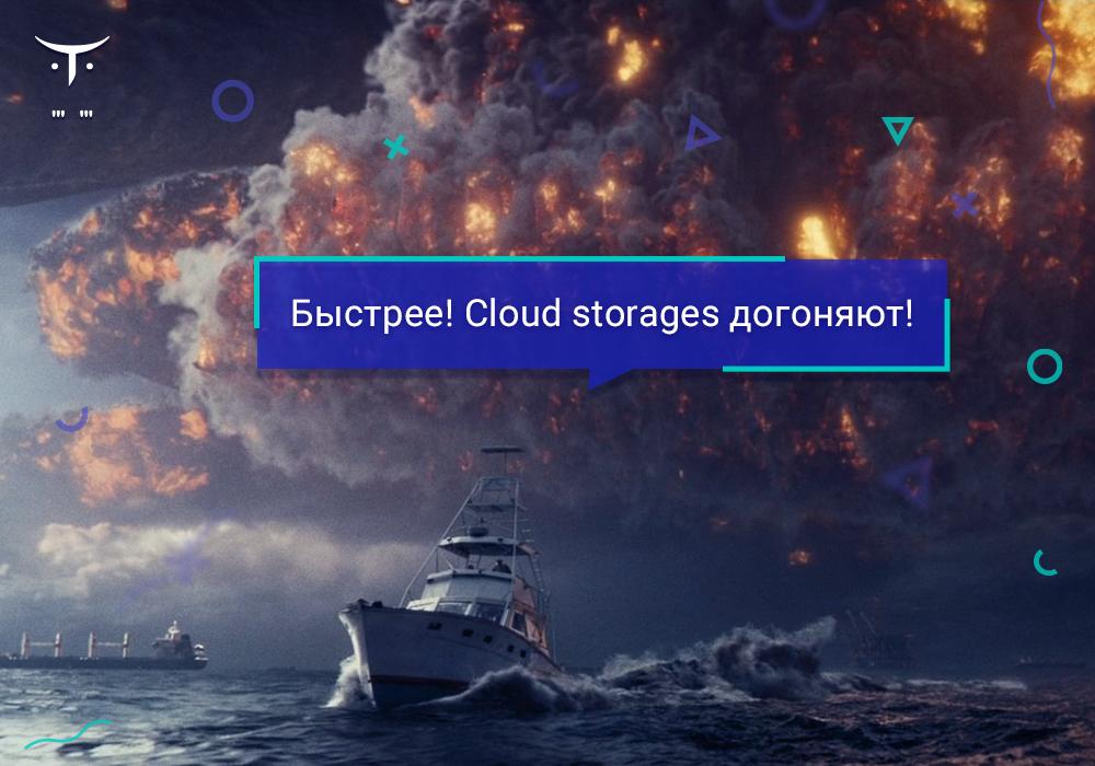 Cloud_Deep_2.8-5020-c98e5e.png