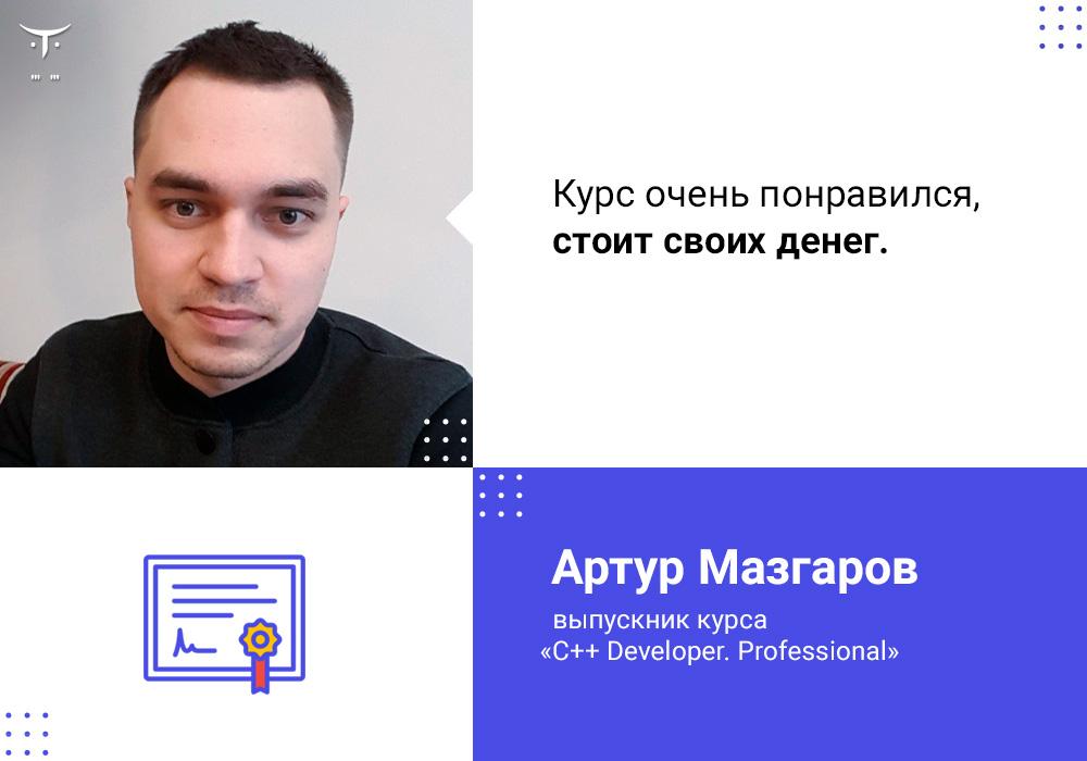 otus_feedback_31aug_1000x700_1-1801-cf9ff4.jpg