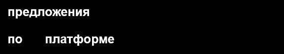 е6н-28472-da645a.png