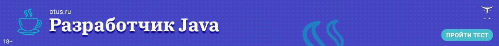 Java_970x90-20219-db8529.png