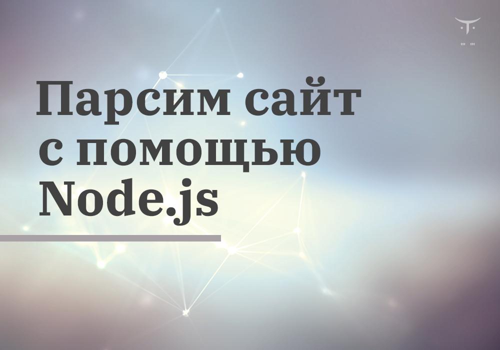 otus_Posts_26may_VK_1000x700_2-20219-dbef72.jpg