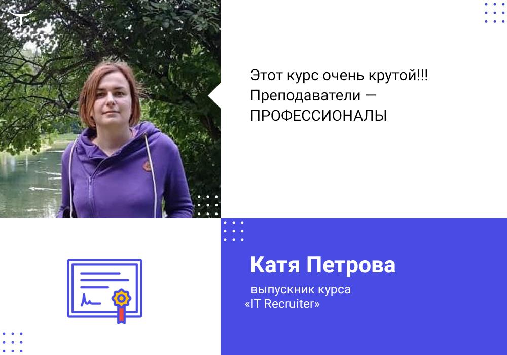 otus_feedback_07apr_1000x700_Petrova-1801-dc1428.jpg