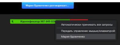 2-73510-dc243f.png