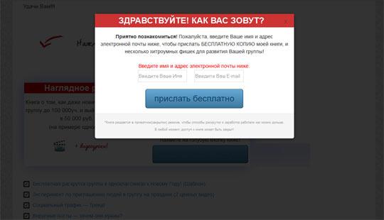 ModalWindow_1-20219-eb3b69.png