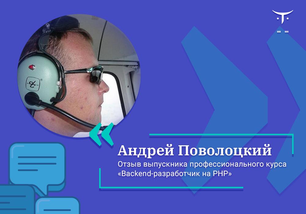PHP_feedback_26.9-5020-ebecc5.png