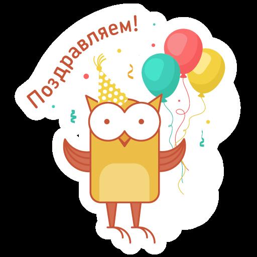 otus_owl_congrats_2_512-73510-ece7e1.png