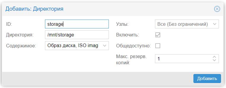 storage_1-20219-eefc14.png
