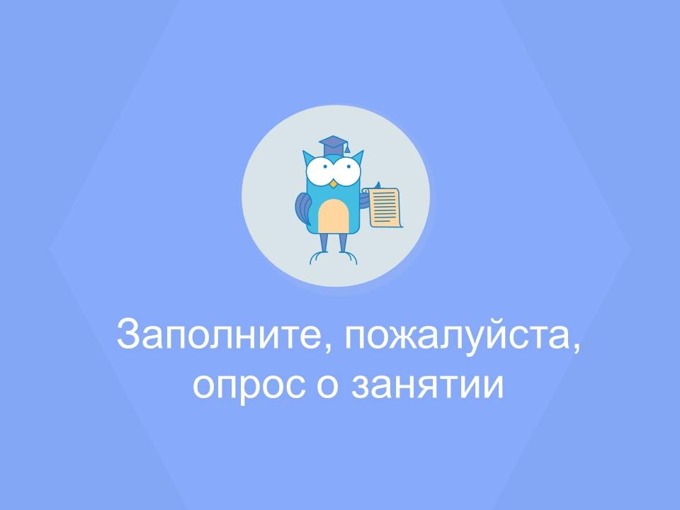 методический_шаблон-28472-ef8b66.jpg