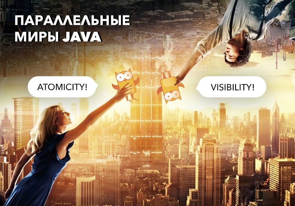 JavaHabr3_Site.png