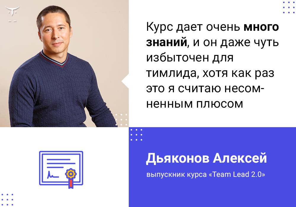 otus_feedback_25jun_1000x700_djakonov-5020-f07638.jpg