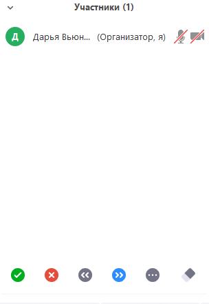 панель_настроения-7119-f6cf35.png