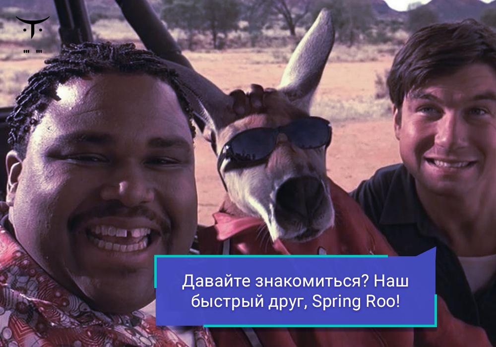 Spring_Deep_12.8-5020-fe2952.png